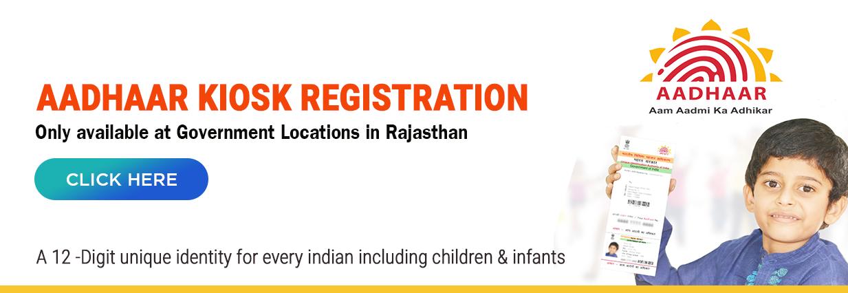 Aadhaar Kiosk Registration