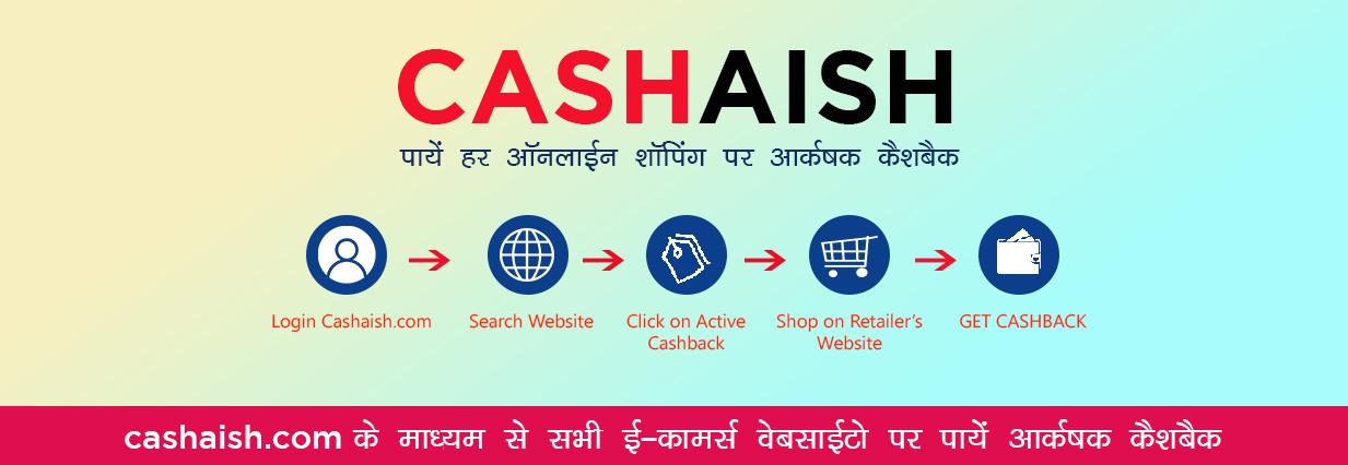 Cashaish