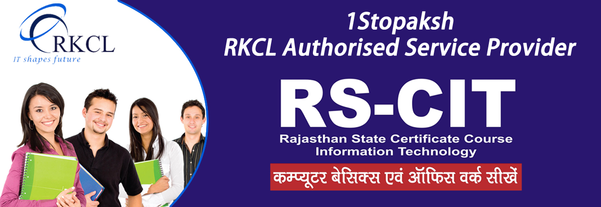RKCL Authorised Service Provider